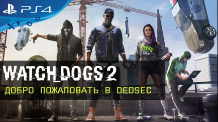 Watch_Dogs 2 - Story Trailer