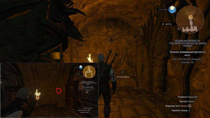 Новые гроссмейстерские комплекты в Ведьмак 3: Кровь и Вино