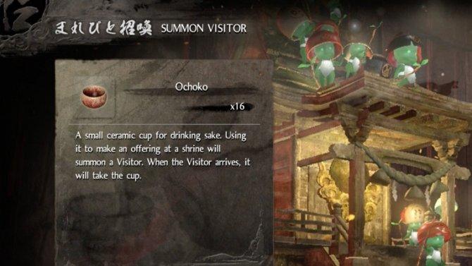 Nioh – как заполучить чаши Ochoko для совместной игры