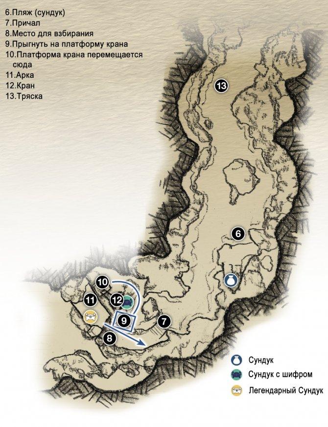 Прохождение God of War – Глава 16: Йотунхейм открыт (карта чрева Зверя)