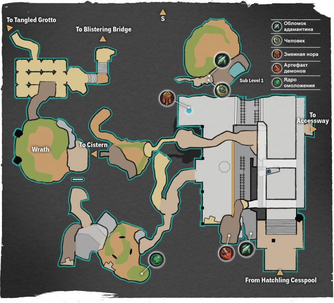 Прохождение Darksiders III – Лень (карта Разбитой станции)