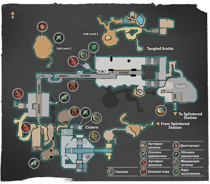 Прохождение Darksiders III – Лень (карта Резервуара и Извилистого Грота)