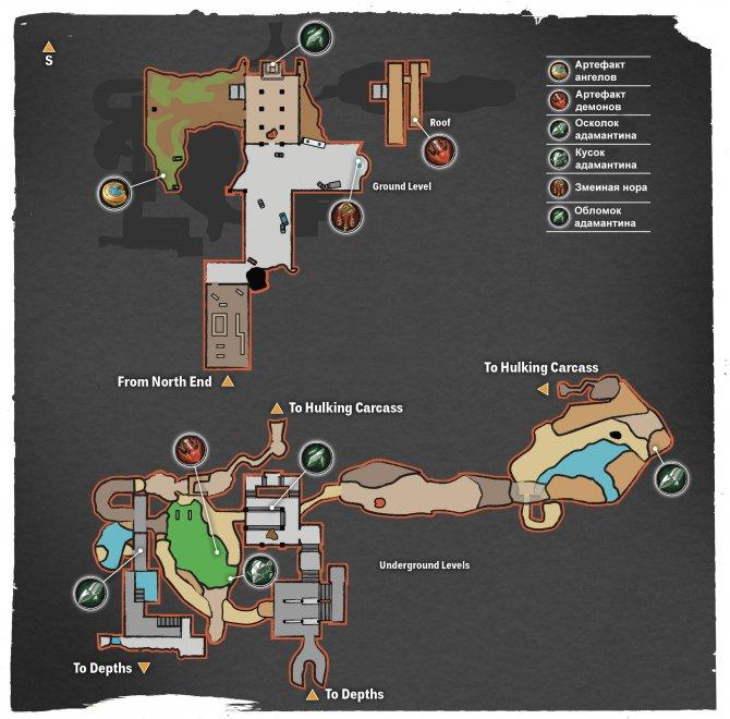 Прохождение Darksiders III – Похоть (карта Южного конца)