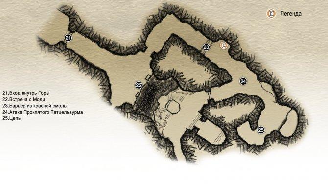 Прохождение God of War – Глава 12: Вернитесь на вершину (карта внутри Горы)