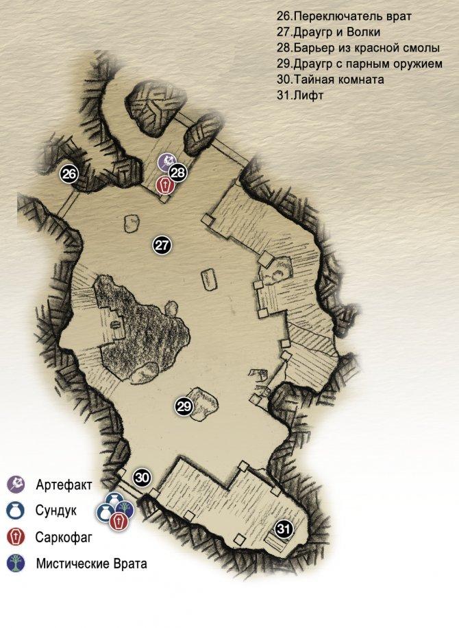 Прохождение God of War – Глава 12: Вернитесь на вершину (карта Горной пещеры)