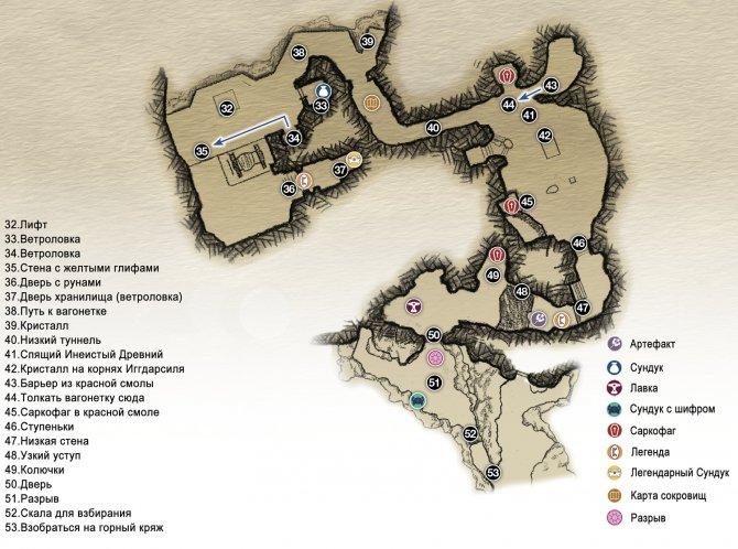 Прохождение God of War – Глава 12: Вернитесь на вершину (карта верхнего уровня Горной пещеры)