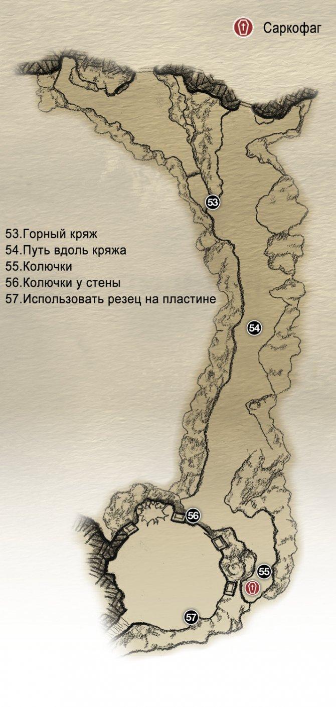 Прохождение God of War – Глава 12: Вернитесь на вершину (карта Горного кряжа и Вершины Горы)