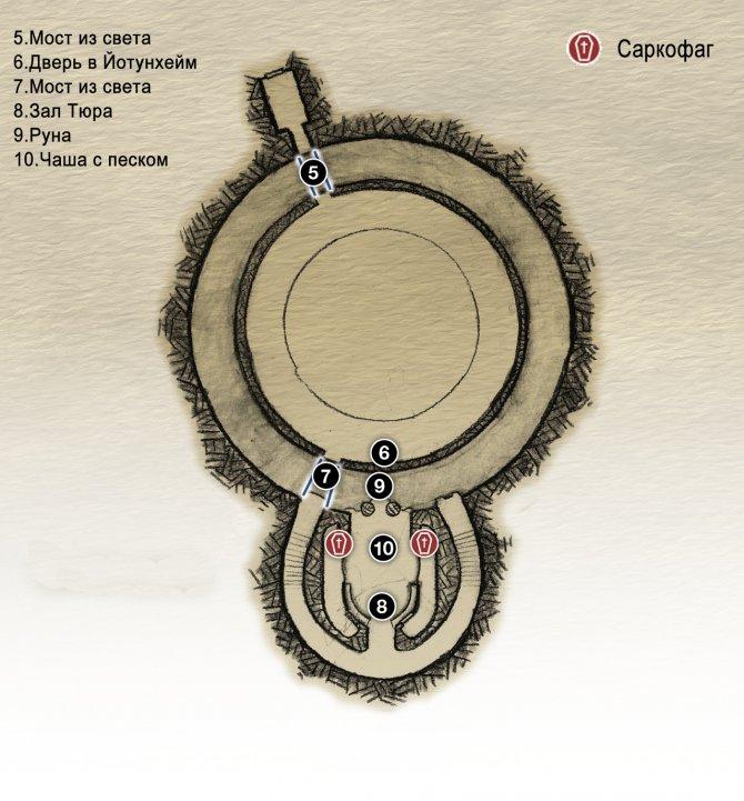 Прохождение God of War – Глава 14: Путь в Йотунхейм (карта верхнего уровня Тайника Тюра)