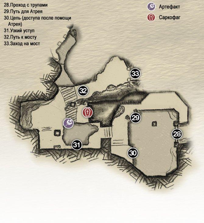 Прохождение God of War – Глава 2: Путь к горе (карта Руин Йотнура. Часть 2)