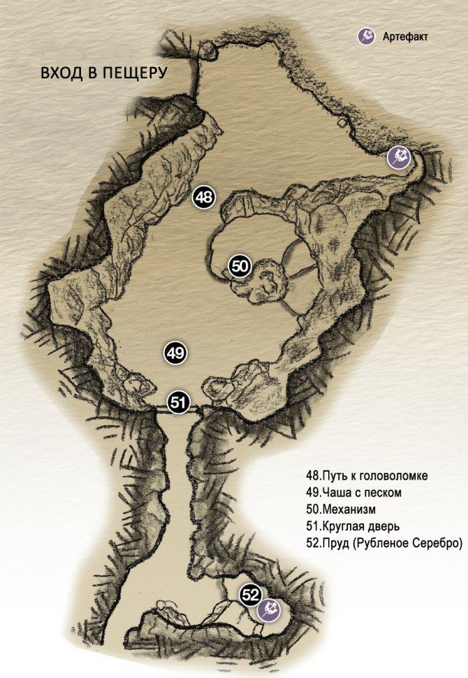 Прохождение God of War – Глава 2: Путь к горе (карта Переправы)
