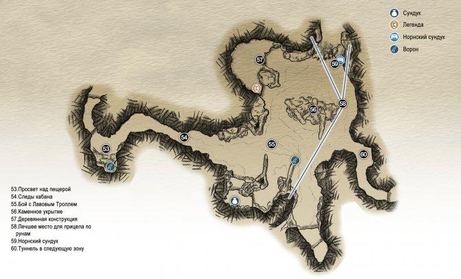 Прохождение God of War – Глава 2: Путь к горе (карта Бассейна реки)