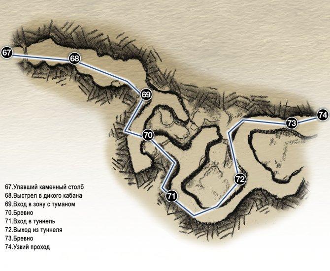 Прохождение God of War – Глава 2: Путь к горе (карта Переправы-2)