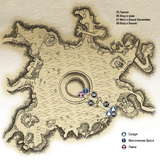 Прохождение God of War – Глава 2: Путь к горе (карта Озера Девяти)