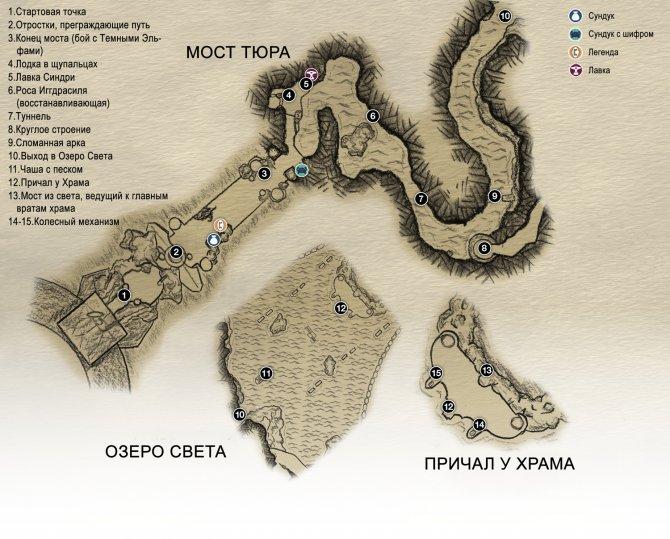 Прохождение God of War – Глава 4: Свет Альвхейма (карта Альвхейма)