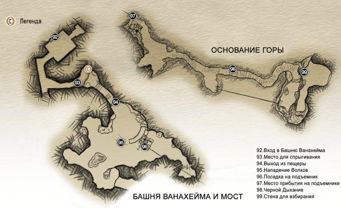 Прохождение God of War – Глава 4: Свет Альвхейма (карта возвращения на Гору)