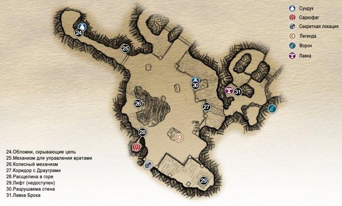 Прохождение God of War – Глава 5: Внутри Горы (карта Сердца Горы)