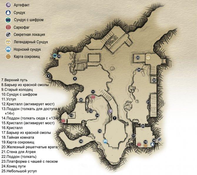 Прохождение God of War – Глава 6: Новая цель (карта пещеры Ведьмы)