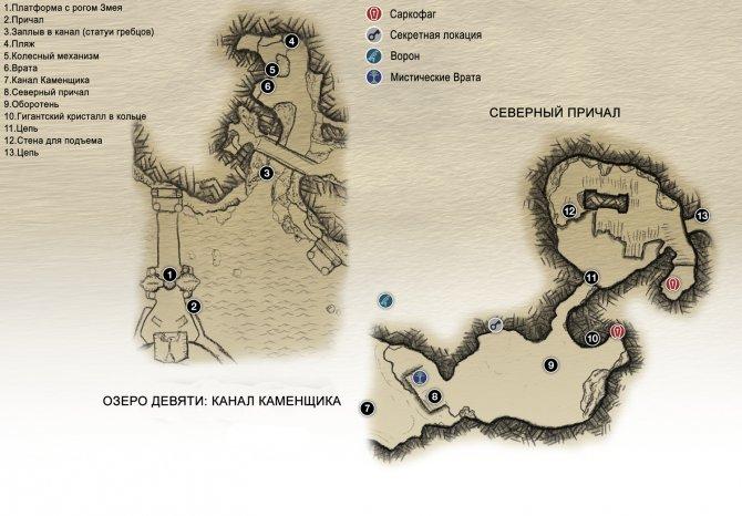 Прохождение God of War – Глава 7: Волшебный резец (карта Озера Девяти и Северного Причала)