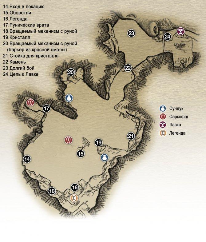 Прохождение God of War – Глава 7: Волшебный резец (карта Замерзшего озера)