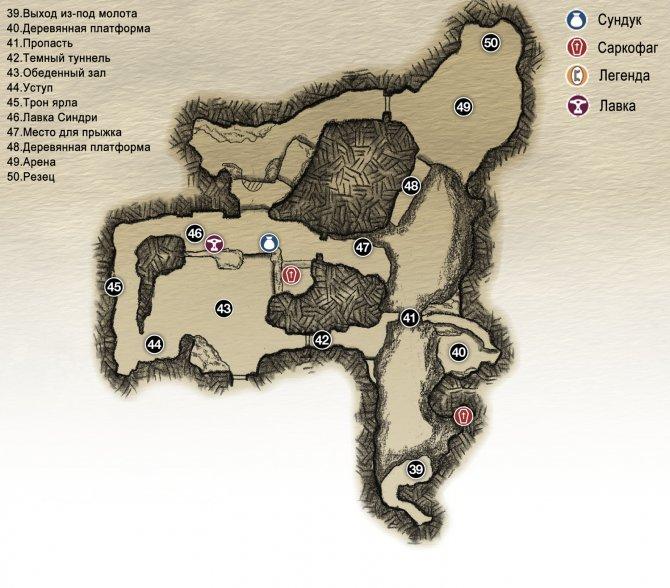 Прохождение God of War – Глава 7: Волшебный резец (карта Крепости Ярла)