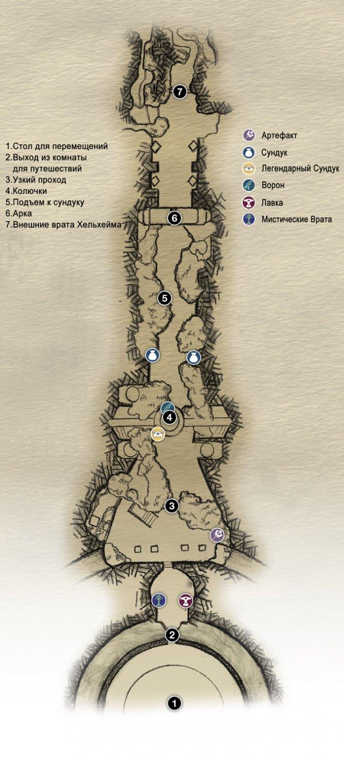 Прохождение God of War – Глава 9: Хворь (карта храма и моста Тюра в Хельхейме)