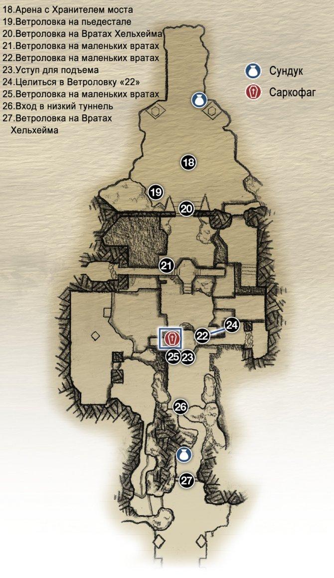 Прохождение God of War – Глава 9: Хворь (карта пути через врата Хельхейма)