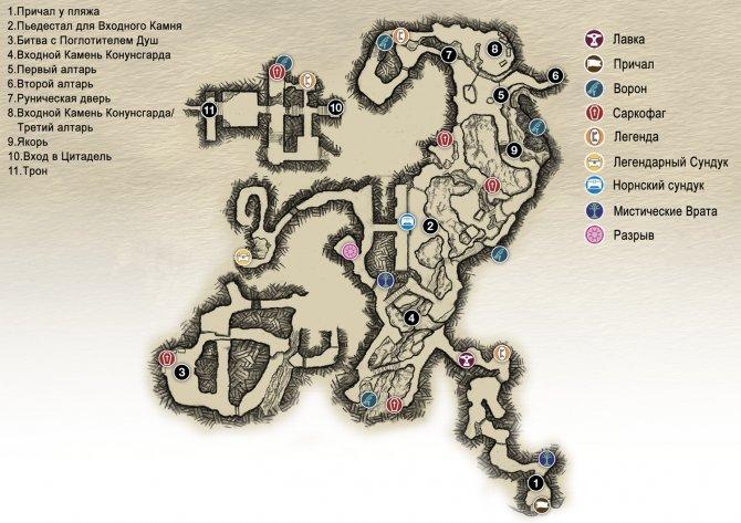 Прохождение God of War – Просьбы Брока и Синдри (карта Цитадели Конунсгарда)