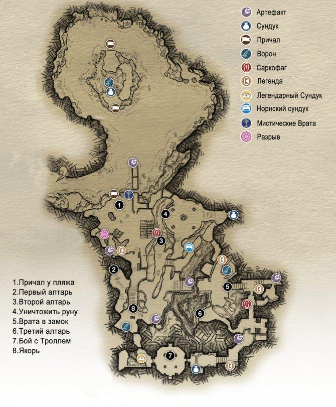 Прохождение God of War – Просьбы Драконов (карта Вейтургарда)