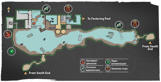 Прохождение Darksiders III – Похоть (карта Огромной туши)