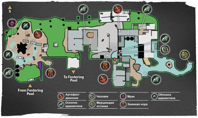 Прохождение Darksiders III – Похоть (карта Дерева повешенного и Затопленного района)
