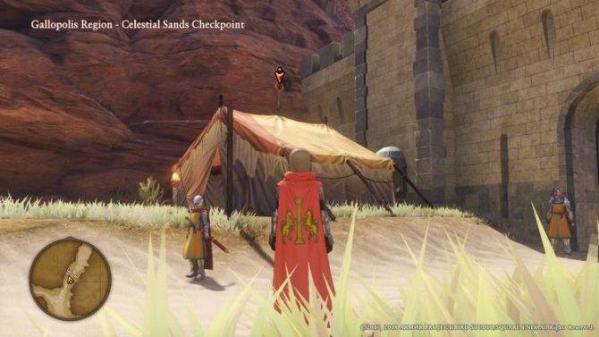Прохождение Dragon Quest XI – Глава 1 (Часть 5)