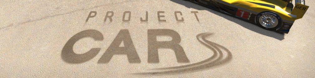Project Cars получила вероятную дату выхода (UPD)