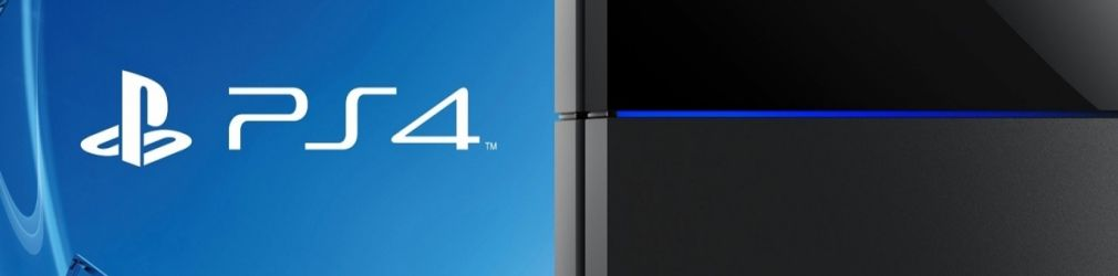 Завтра в России стартуют продажи белой Playstation 4