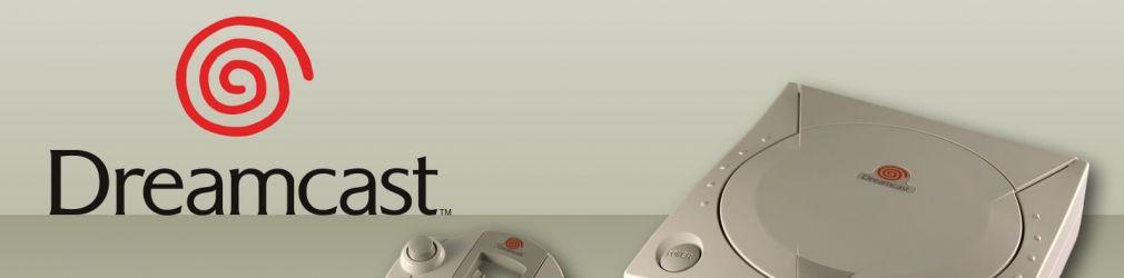 Dreamcast исполнилось 15 лет!