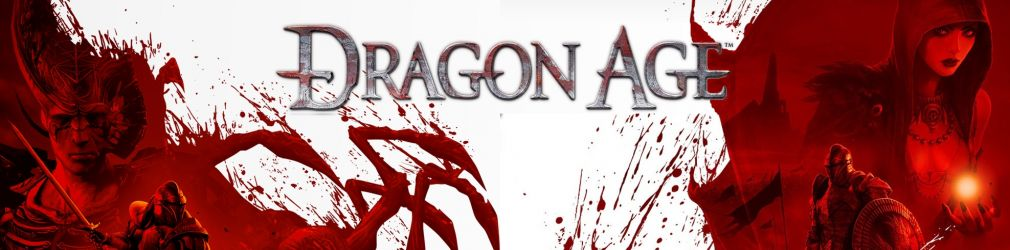 Получаем Dragon Age: Origins и DLC для неё в Origin