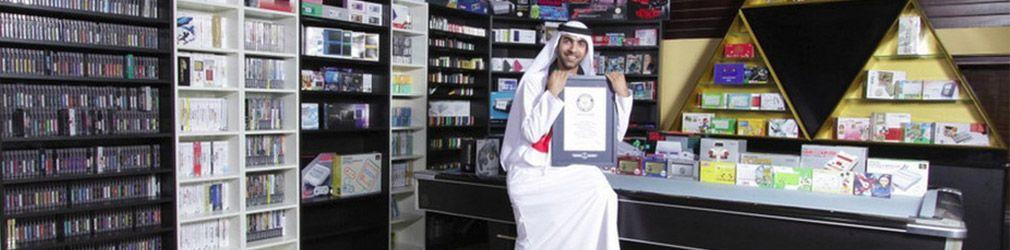 Арабский полицейский попал в Книгу рекордов Гиннеса