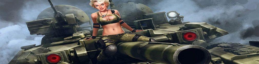 В World of Tanks появятся женские экипажи