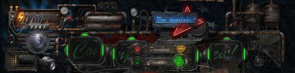 Глобальная модификация Fallout 2.