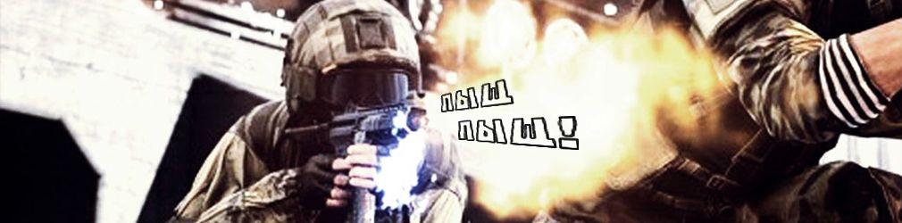 Чудеса перезарядки от Battlefield: Hardline