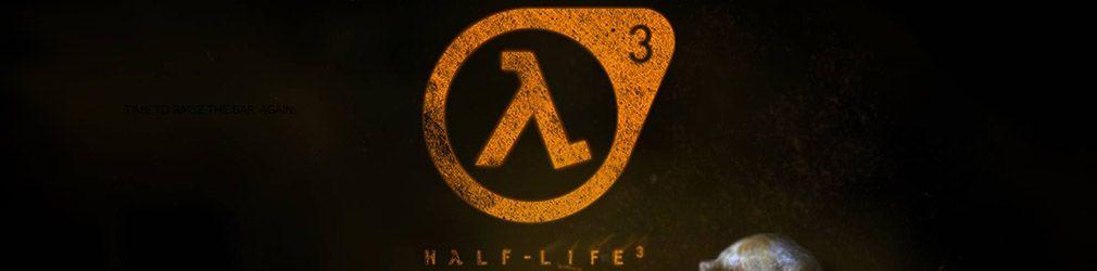 Half-Life 3: Гордон Фримен ждет своего часа...
