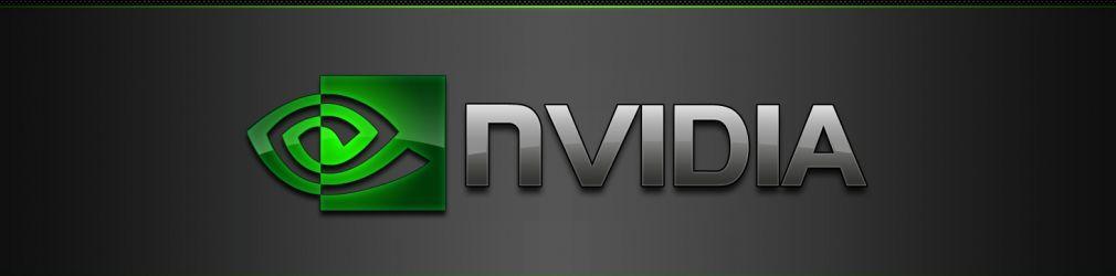Nvidia намерена изменить будущее гейминга новым продуктом, презентация которого состоится на конференции 3 марта