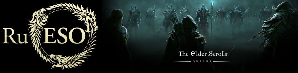 Фанатская локализация The Elder Scrolls Online