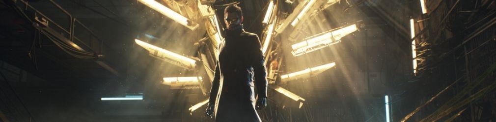 Сегодня покажут трейлер Deus Ex: Mankind Divided