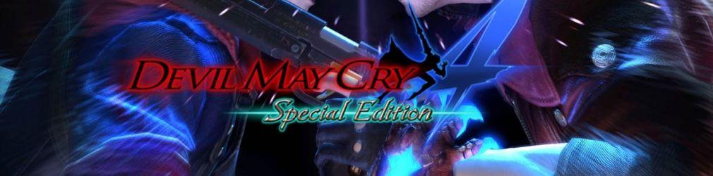 Devil May Cry 4: Special Edition получит коллекционное издание с коробкой в стиле любимой пиццы Данте