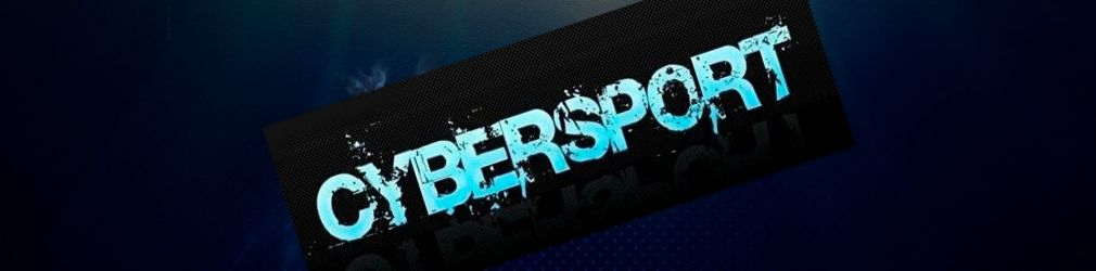 Киберспорт: Самые богатые Чемпионы в киберспортивных дисциплинах
