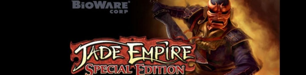 Jade Empire: Special Edition бесплатно в Origin!