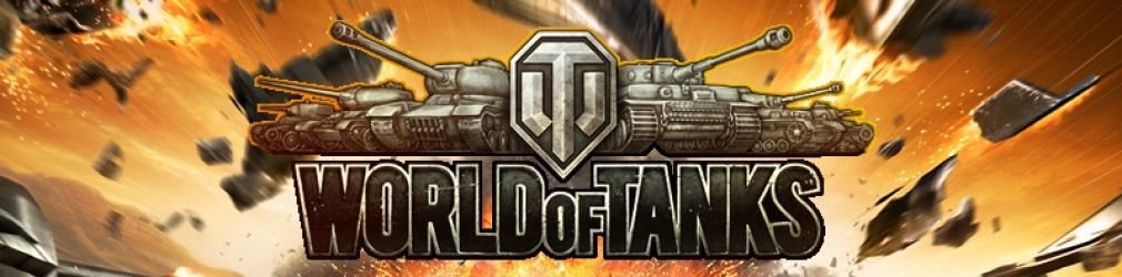 Международные кадетские игры по  World of Tanks