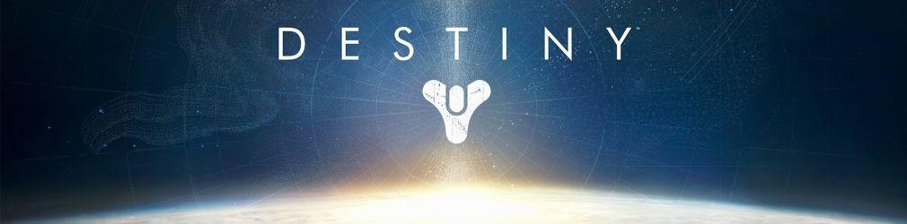 Destiny всё ещё может появиться на PC