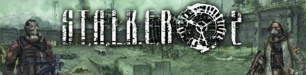 Новые скриншоты S.T.A.L.K.E.R. 2