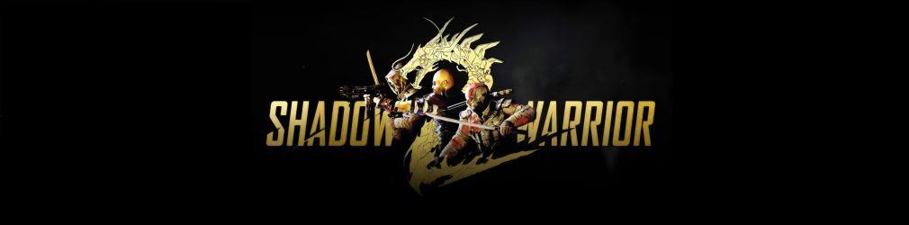 Меряемся Вангами, или Нерецензия на Shadow Warrior 2